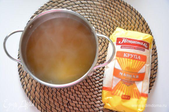 Сварить сироп: смешать воду, мед и лимонный сок. Поставить на огонь, подогреть, перемешать. Остудить. Пирог лучше пропитывать остывшим сиропом, иначе он будет чересчур влажным.