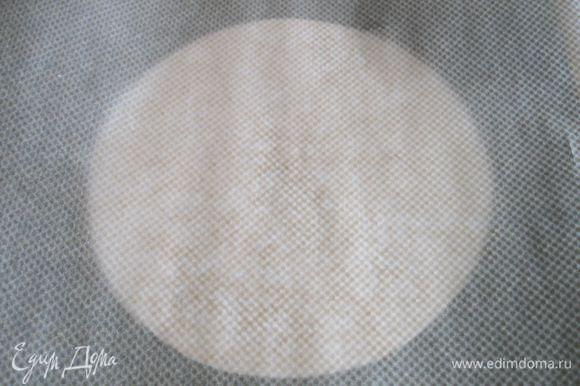 Духовку разогреть до 150°С. Противень застелить бумагой для выпечки. Под бумагу положить вырезанный из белой бумаги круг диаметром 18 см.