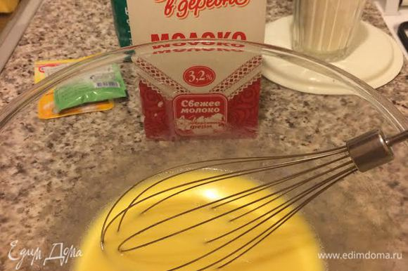 Добавить желток комнатной температуры и растопленное сливочное масло, слегка взбить венчиком.