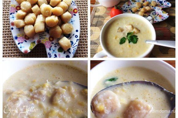 По истечении времени пюрируем суп до нужной консистенции. Я не превратила суп прям в сплошное пюре, мне крупинки кукурузы нисколько не мешали. Возвращаем кастрюлю на плиту и кипятим еще минуты 2. Суп готов. Подаем с жареными гребешками. Для меня очень необычно, но вкусно и еще очень калорийно.