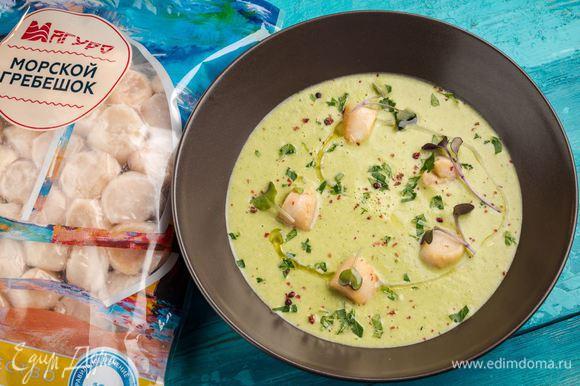 Измельчить петрушку. В тарелку наливаем крем-суп, сверху кладем морские гребешки и посыпаем петрушкой. Приятного аппетита!