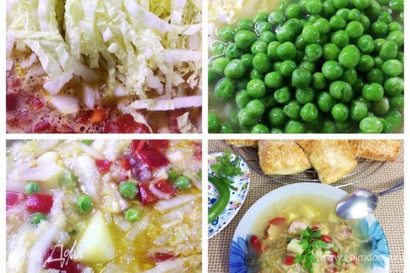 Когда картофель будет практически готов, отправляем капусту в кастрюлю и следом горошек (у меня замороженный). Варим суп до готовности, солим и перчим по вкусу.