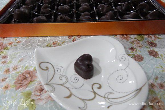 Нож безнадежно испорчен, но все компенсирует вкус конфет и восторг родных и близких.