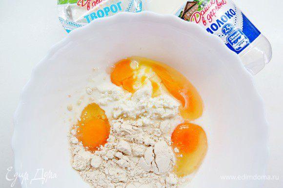 Добавляем 3 яйца и измельчаем все хорошо погружным блендером.