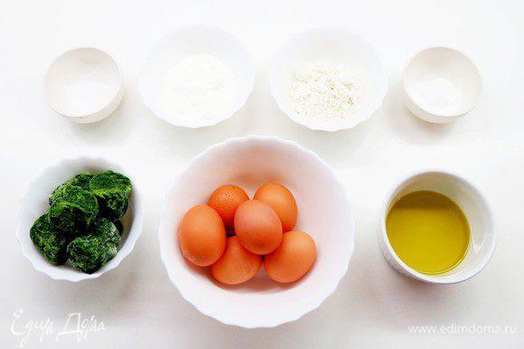 Подготовим необходимые ингредиенты для шпинатного бисквита.