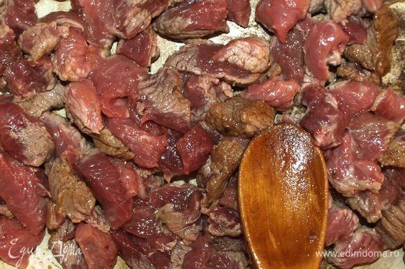 Говядину мелко нарезать и обжарить в сковороде, в которой готовились грибы. Добавляем соль, перец, кориандр по вкусу. При желании можно добавить еще ложку сливочного масла.