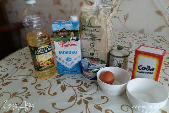 Яйцо — 1 штука. Молоко «Домик в деревне» — 1,5 чашки. Сахар — 1 ст. ложка. Мука — 1,5 чашки. Сода — 1 чайная ложка.