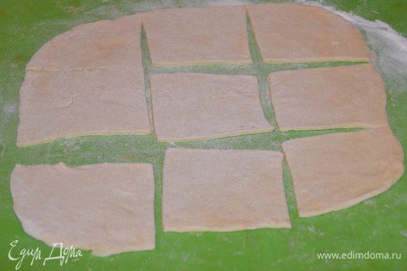 Тесто раскатать пластом толщиной 0,5 см и нарезать на квадраты стороной примерно 8 см.