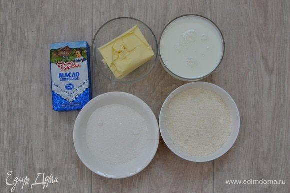 Подготовить продукты для бисквита.
