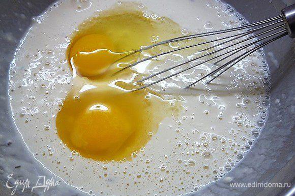Добавляем яйца, перемешиваем и оставляем на 30 минут, накрыв полотенцем.