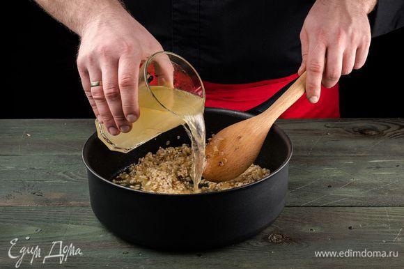 Потом постепенно начинаем вливать горячий бульон небольшими порциями. Так продолжаем готовить 20 минут.
