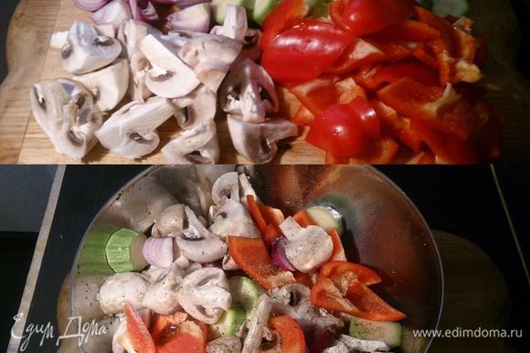 Нарезаем толстенькими шайбами кабачки, перец — крупными дольками, грибы — на 4 части, лук — на 4 части, сбрызгиваем оливковым маслом, присыпаем крупной морской солью, молотым перцем и прованскими травами. Если на фото не очень хорошо видно, то можно нажать кнопочку «на весь экран».