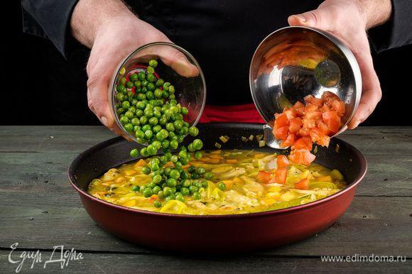 Влить бульон, добавить зеленый горошек и помидоры. Довести до кипения, накрыть крышкой или фольгой и переставить в духовку. Готовить 30 — 40 минут, пока рис не станет мягким, и большая часть жидкости не впитается.