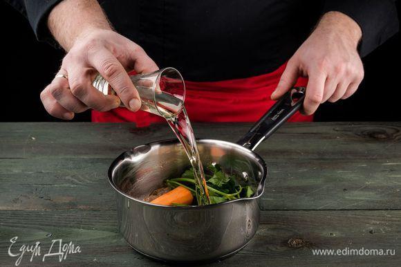 К панцирям креветок добавить нарезанную морковь, лук, веточки петрушки, влить вино, все перемешать и довести до кипения.
