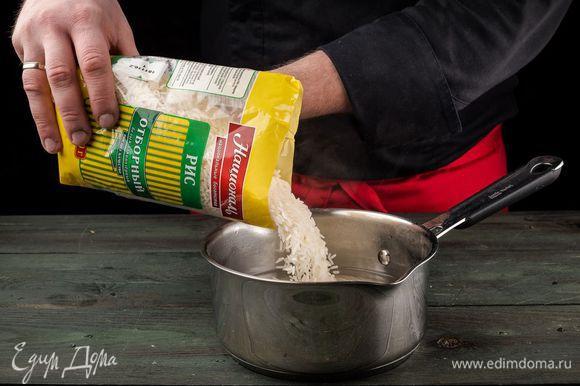 Отварить рис Отборный ТМ «Националь» до полуготовности, слить воду.