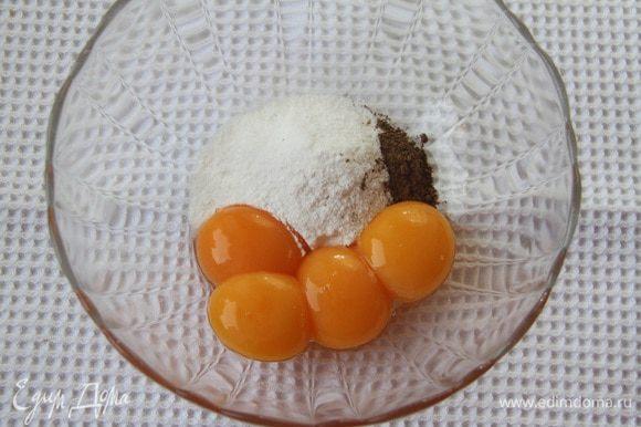 Для крем-брюле соединить 4 желтка с 3 ст. л. сахарной пудры, добавить 1/2 ст. л. молотой корицы (или заменить на семена ванили).