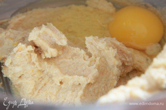 Не прекращая взбивать, добавить по одному яйца и ванильную эссенцию.