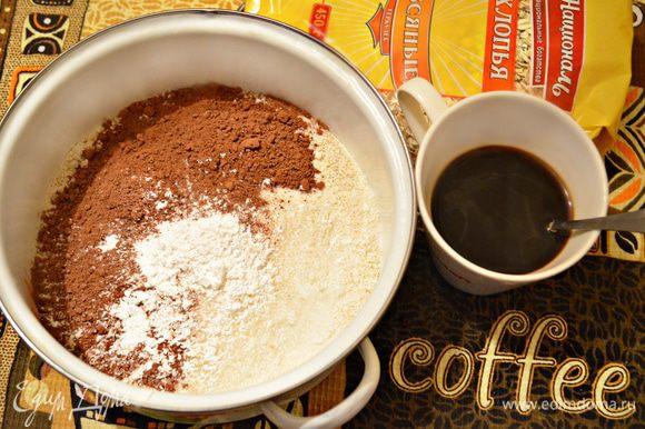 Добавляем какао. Со 120 мл горячей кипяченой воды приготовить растворимый кофе, немного остудить. К сухой смеси постепенно добавить приготовленный кофе и замесить тесто.
