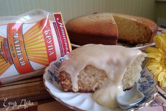 Манник хорошо сочетается со сгущенным молоком, мороженым или вашим любимым вареньем. Приятного аппетита и чаепития!