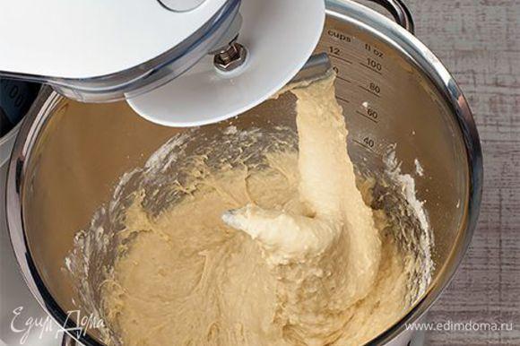 Возьмите магазинную пасту или приготовьте натуральные, свежие домашние фузилли с помощью кухонной машины KENWOOD. Для этого смешайте в чаше ингредиенты и замесите эластичное тесто, используя насадку крюк.