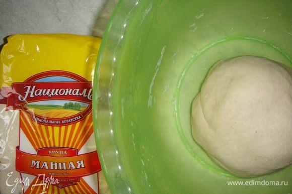 Просеять муку и замесить тесто. Энергично вымесить тесто в течение 5-ти минут. Накрыть тесто пищевой пленкой и оставить в теплом месте на 1 час.