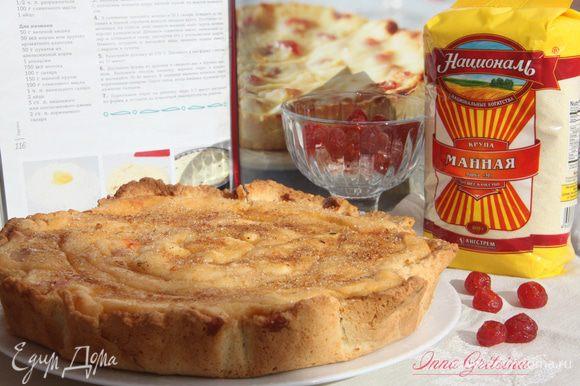 Этот пирог для всех, кто любит сладкое )))