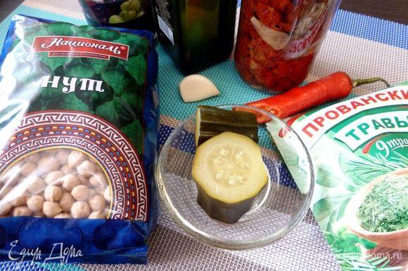 Подготовим ингредиенты для паштета из нута от ТМ «Националь».