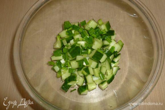 Огурец нарезать кубиками, зеленый лук и кинзу нарезать, фисташки порубить ножом.