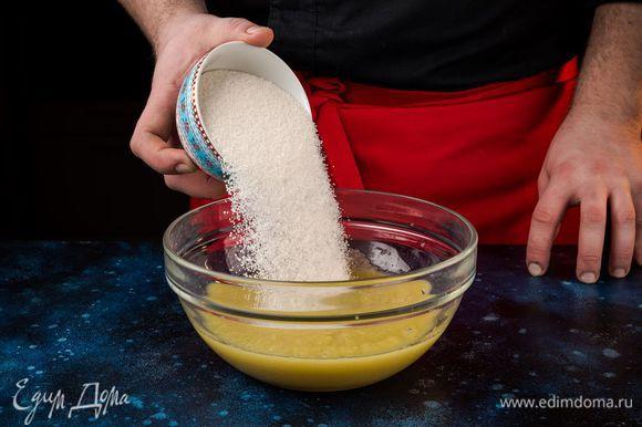 Готовые яблоки очистите от кожицы, протрите через сито. Добавьте 50 г сахарного песка и ванильный экстракт, перемешайте, дайте остыть.