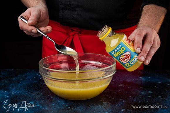 В остывшее яблочное пюре добавьте белок Grovo (2 ст. л.), не переставая взбивать. Масса увеличивается в два, два с половиной раза.