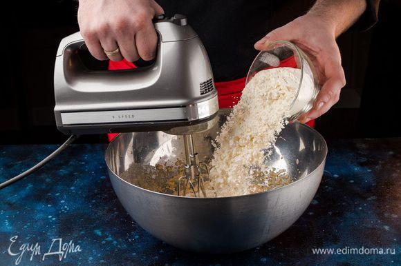 Смешайте муку, разрыхлитель, соду и корицу в миске. Все просейте и вмешайте в основное тесто.