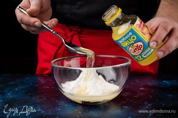Приготовьте крем. Взбейте белок Grovo, сахарную пудру, ванильный сахар и лимонный сок.