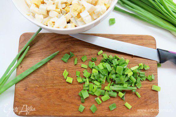 Мелко порезать зеленый лук.