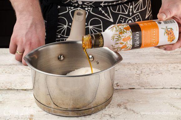 В кастрюле смешайте сахар и мед, 1 ст. л. облепихового масла Biolio. Поставьте на медленный огонь и постоянно помешивайте содержимое лопаткой. Для того чтобы быстрее растопить сахар, можно добавить столовую ложку воды.