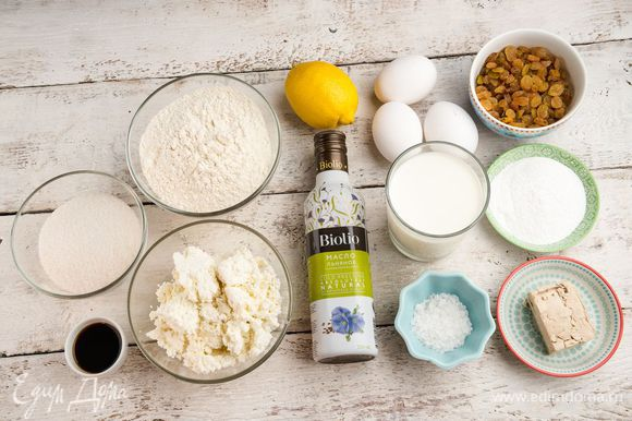 Для приготовления кулича нам понадобятся следующие ингредиенты.
