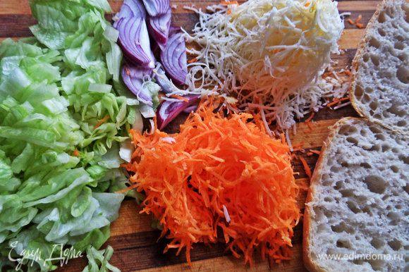 Подготовить овощи, сыр.