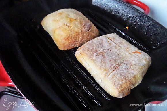 Мини-чиабатту (у меня рядом в магазине пекут, ржаная) разрезать вдоль и обжарить на гриле.