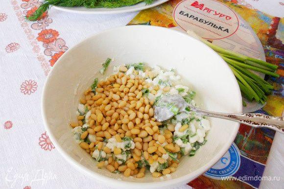 Кедровые орешки тоже отправить в миску. Влить столовую ложку оливкового масла.