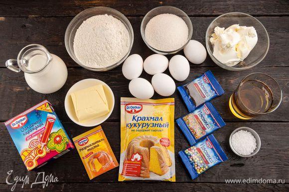 Для приготовления торта нам понадобятся следующие ингредиенты.