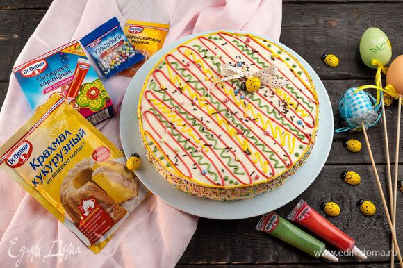 Яркий торт готов!