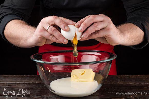 Вбейте в молоко яйцо, добавьте мягкое сливочное масло и хорошо размешайте массу. Добавьте частями муку, замешивая мягкое тесто. Накройте тесто пищевой пленкой и дайте ему постоять, пока оно не увеличится в объеме в два раза.