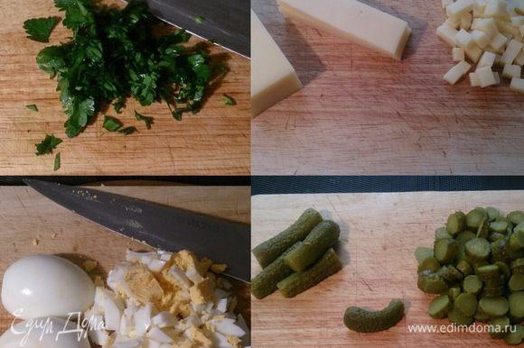 Тем временем нарезаем любой полутвердый сыр кубиком, отварные яйца, маринованные корнишоны.