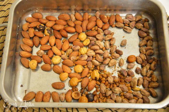 Орехи очистить от шкурок (миндаль и фисташки я не чистила) и подрумянить в духовке или на сковороде. Подойдут любые орехи. У меня: миндаль, кедровые, фисташки, лесные орехи.