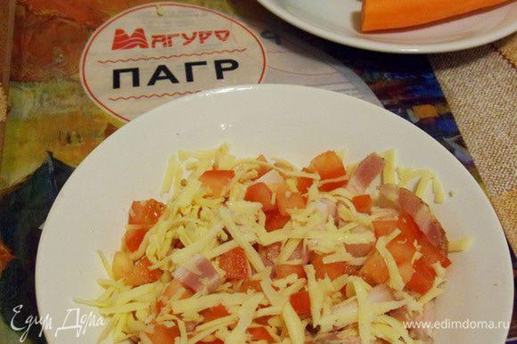 Для приготовления приправы сыр, помидоры и нарезанный соломкой бекон соединить.