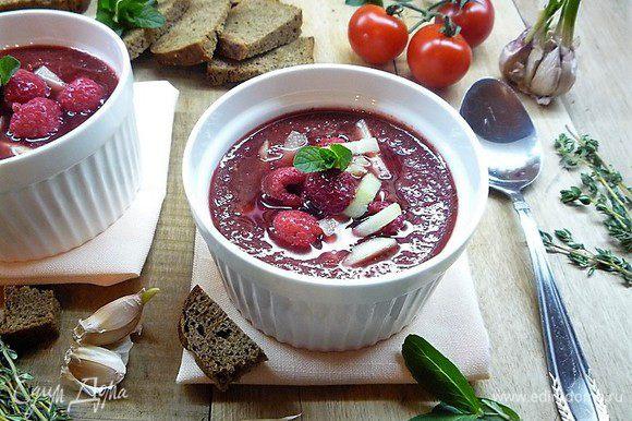 Подаем на стол, украсив соломкой из огурца, мятой, ягодами малины и свежим тимьяном.