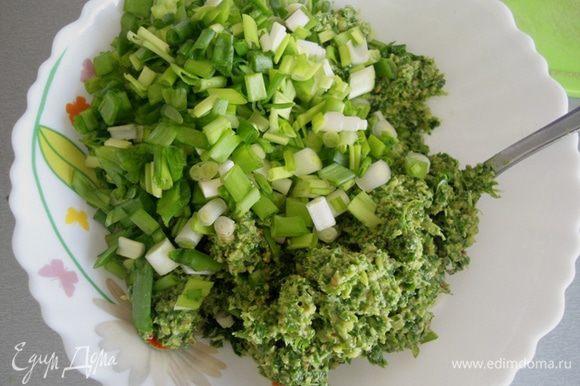 Зеленый лук промыть и измельчить ножом. Смешать лук с орехово-петрушечной массой. Я не добавляла в начинку никаких специй, кроме соли, чтобы не перебить свежую нотку зелени.