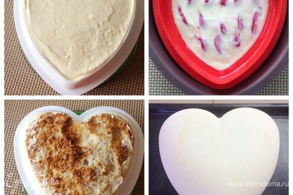 Сборка торта. На дно формы выливаем лимонно-ванильный мусс толщиной 8 мм. Убираем форму в морозилку минуты на 2-3. Достаем форму и укладываем на мусс компоте, затем сверху на компоте шоколадное креме с кусочками клубники. Затем сверху распределяем опять мусс лимонно-ванильный, и последним слоем идет миндальный дакуаз. Убираем форму в морозилку на 8-12 часов до полной заморозки, чтобы можно было вынуть потом торт, не повредив его.
