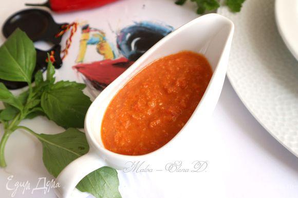 Так будет выглядеть соус. По вкусу он пикантный, слегка острый.