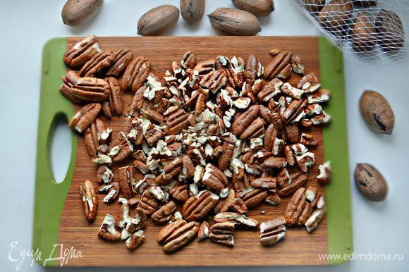 Очистите и крупно порубите орехи пекан.