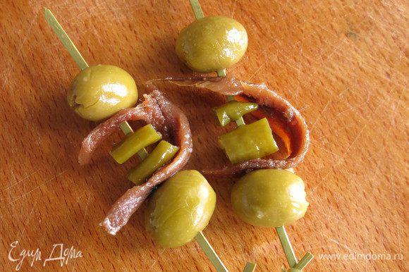 В завершении оливки.